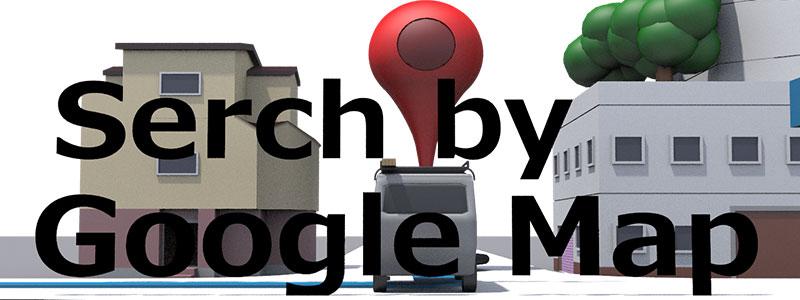 serch by google map